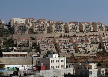 Pemukiman Israel yang dibangun di wilayah Palestina. (F.istimewa)